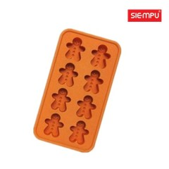 Silicone Children Ice Cube Tray (SP-IT015)