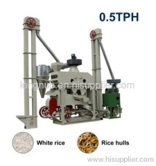 rice mill plant