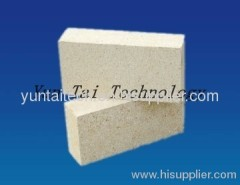 high alumina firebrick for kilns