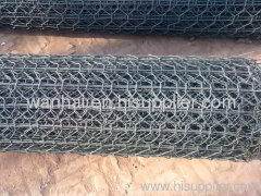 ROAD PROTECTION STEEL MESH