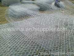 RECTANGULAR WOVEN STEEL WIRE MESH BOX