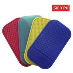 Silicone Trivet Mat (SP-MT008)