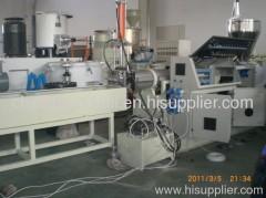 PET granulation production line
