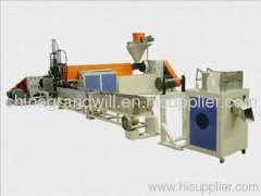 PP film pelletizing production line