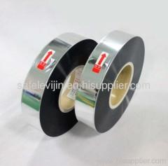 metallized polyester heavy edge capacitor film