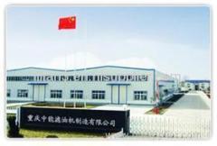 Chongqing Zhongneng Oil filter group