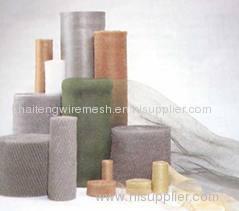 liquid filter net
