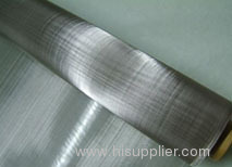 Stainless steel woven cloth