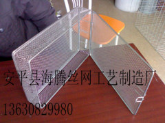 wire mesh medical