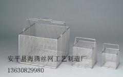 wire mesh sterilizing