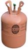 refrigerant gas R401B