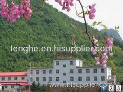 Fenghe Lighter Co.,Ltd