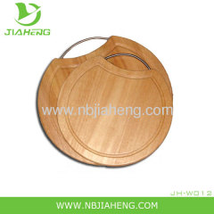 French Olive Wood 8 Inch Handcrafted Cutting Board with Stainless Steel Handle