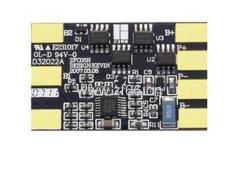 PCB/PCM/BMS