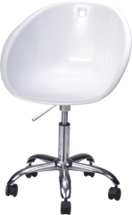 classic Wheeled PP Office Chair