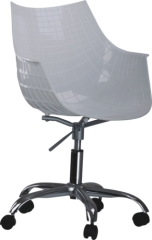 tulip simple arm office chair