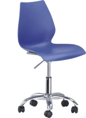 PP cool gas lift office armless chair