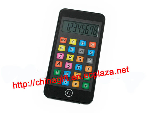 Pocket Mini 8-digit iCalculator