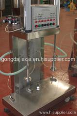 Beer keg washing, filling unity machine