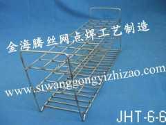 test-tube stand test-tube frame