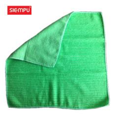 Microfiber Dish Cleaning Cloth (XQK-C031)
