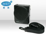 Teachers portable voice amplifier