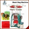 mesh bag knitting machine