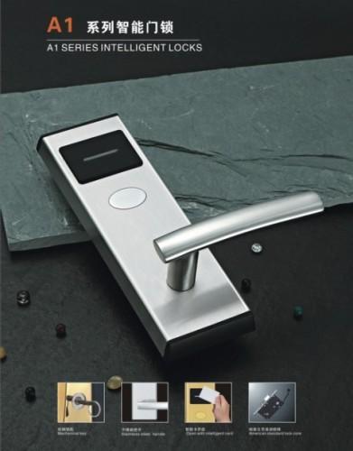 A1-603 hotel lock, card lock, key card lock