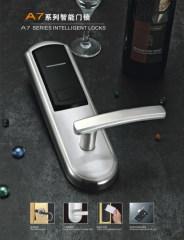 A1-603 hotel lock, key card lock, card key lock, hotel lock system