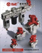 XMC Pneumatic Co.,Ltd.