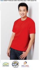 Gildan Asian- fit t-shirt