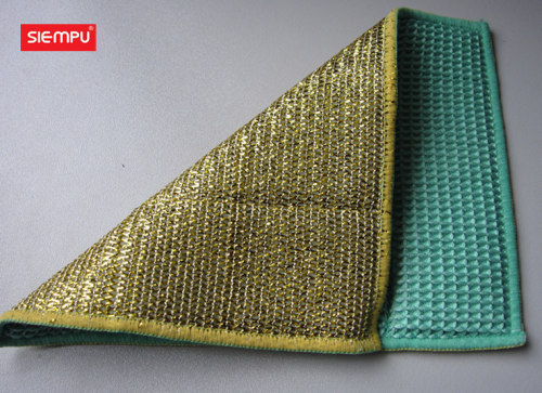 Waffle Grid Microfiber Dish Cleaning Pad/Sponge(XQK-C020)