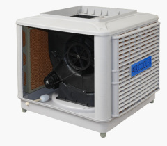 evaporative centrifugal air cooler