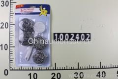 4Pcs Clean Ball and 1Pc Plastic Brush Set