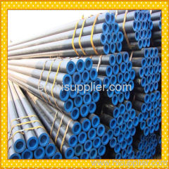 Carbon Seamless Steel Pipe seamless steel pipe
