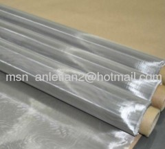 stainless steel wire mesh price