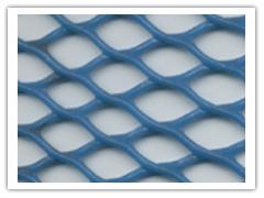 Plastic flat net (factory)/Plastic Flat Netting