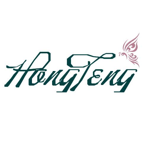 Shantou Hongteng Knitwear Factory