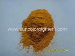 plastic pigment yellow 83 HR suncolor yellow 3183K