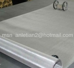 Fine stainless steel mesh
