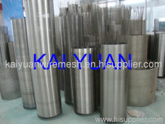 Wedge wire tubes