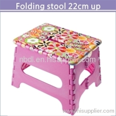 Folding stool 22cm up