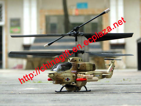 3.5 CHANNEL Bullect Shooting R/C Music HELICOPTER WITH GYRO