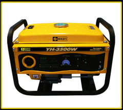 3000w home use gas generator set