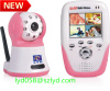2012 new Quad Display Digital Wireless Baby Care Product(SKYPE:daniyalyd)