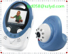 Two Way Speak Digital Wireless Baby Safety Products (skype: daniyalyd)