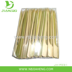 Bamboo paddle skewers 8.3 inch home Improvement