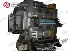 paper flexo printing press