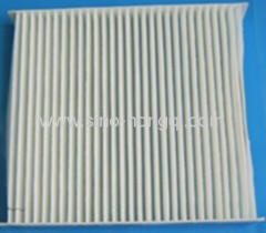 Cabin air filter 72880FE000 for SUBARU