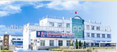Longkou Haiyuan Plastic Machinery Co., Ltd.